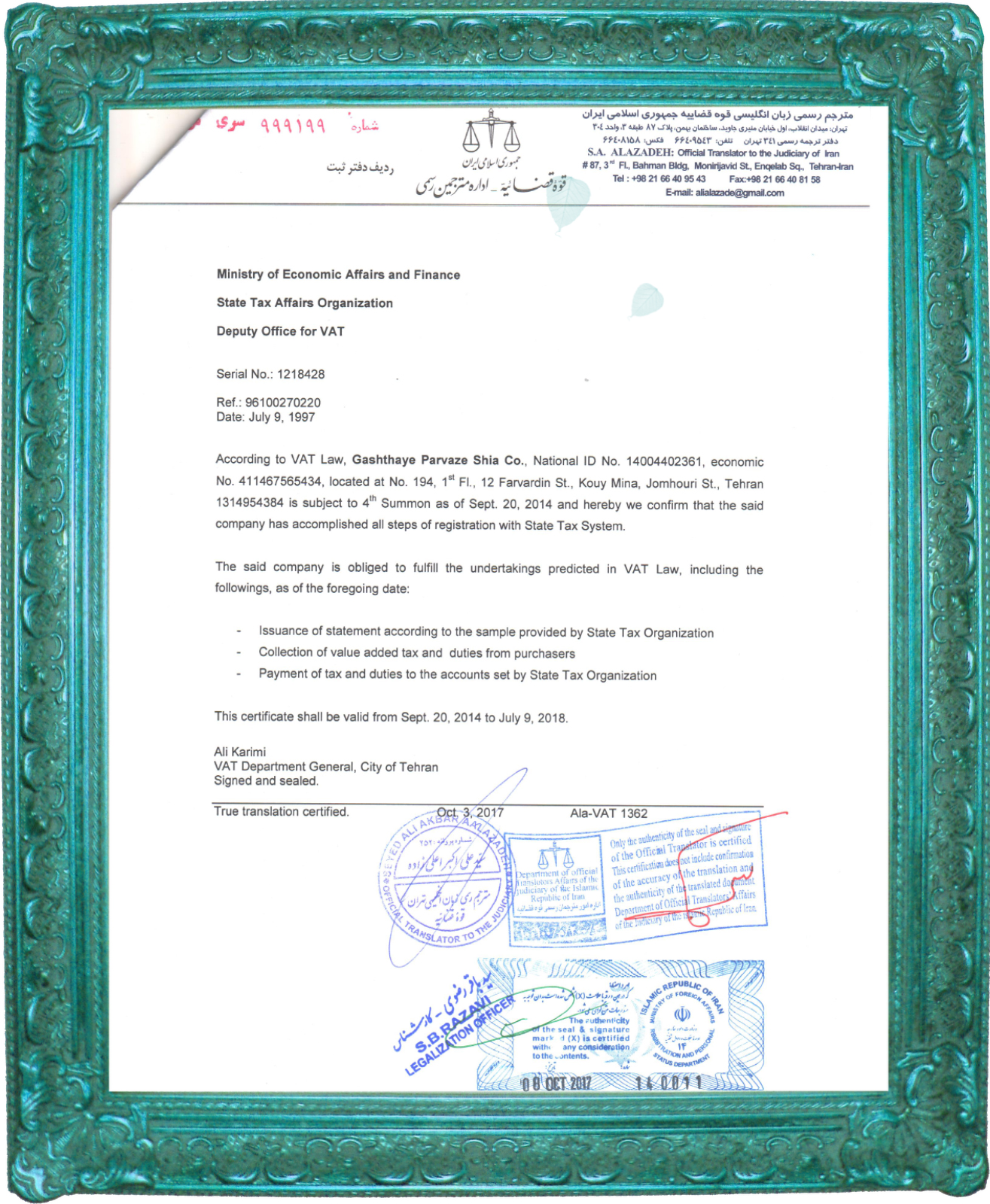 Value Added Tax Certificate