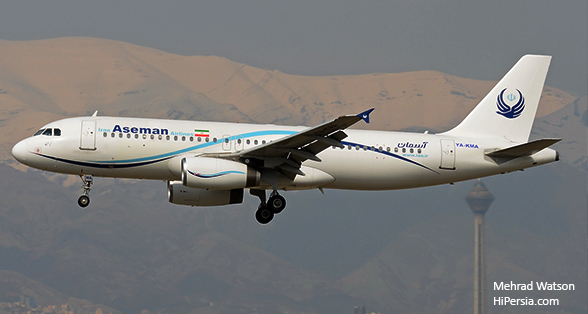 Aseman One of the Iran Airlines.