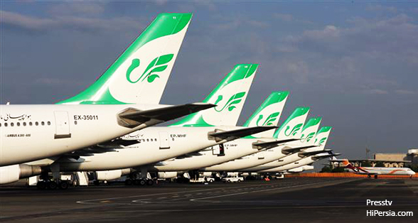 Mahan is the One of the Iran Airline