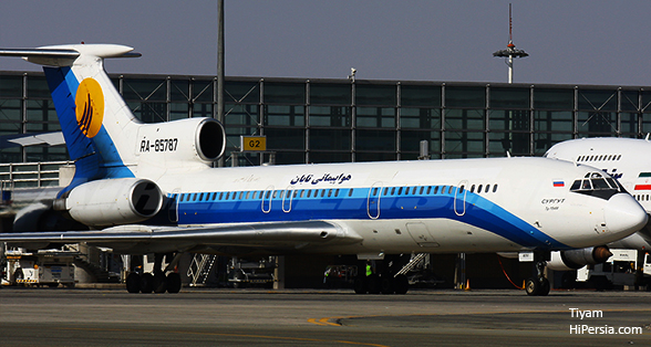 Taban Air is an airlin es of Iran.