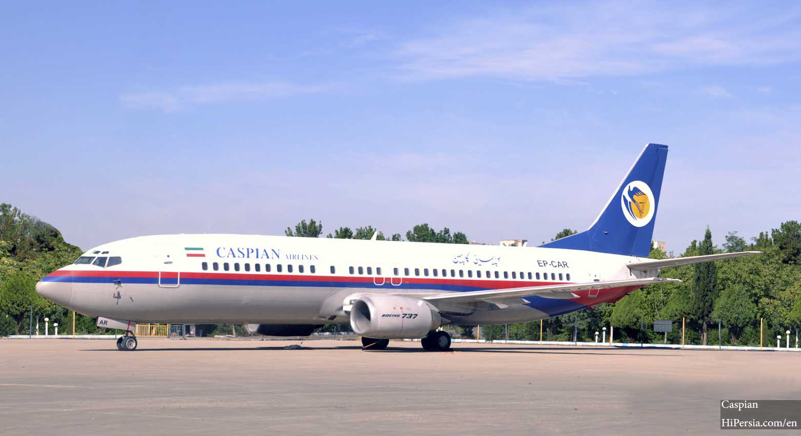 Caspian Airlines